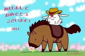 馬と白モコ