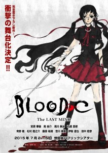 Blood-C_stage