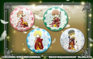 4_tsubasa_agf_badge