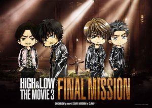 clamp-net » Blog Archive » 11/11公開『HiGH&LOW THE MOVIE 3